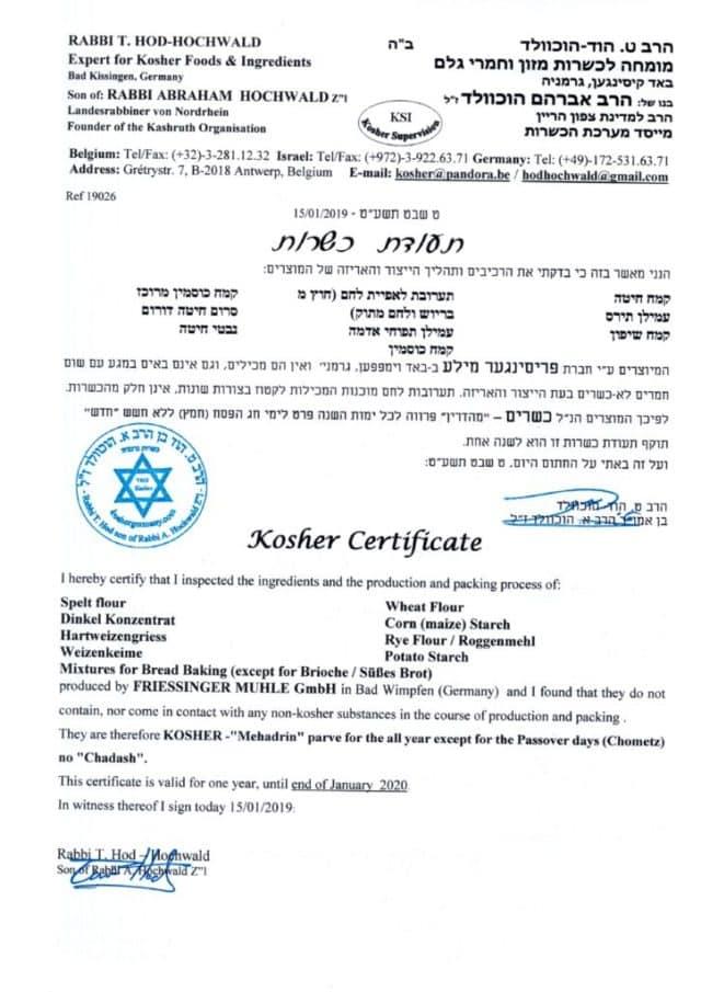 thumbnail of Kosher-Zertifikat_2019